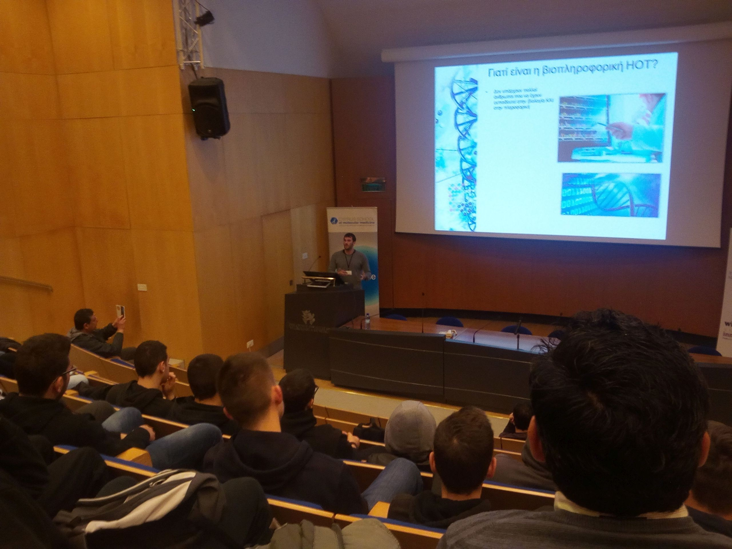 Students are visiting the Bioinformatics ERA Chair