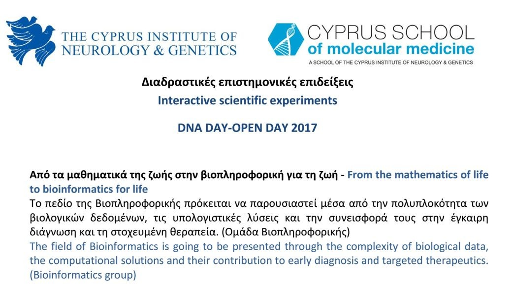 Bioinformatics Group participates in the International DNA Day